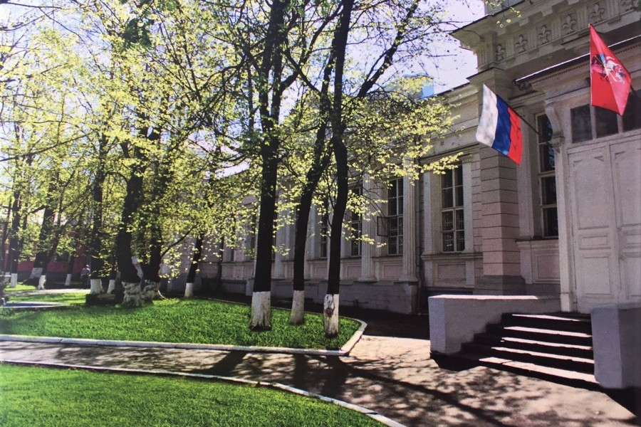 RUSSIA- MOSCOW REGION STATE UNIVERSITY -