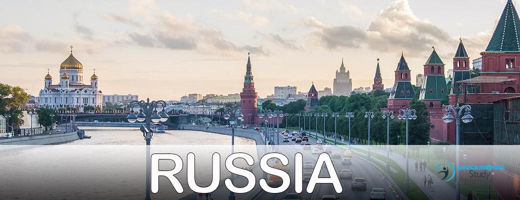 Anteprima Vacanza Studio in Russia conformi Estate Inpsieme 2019-ADASd