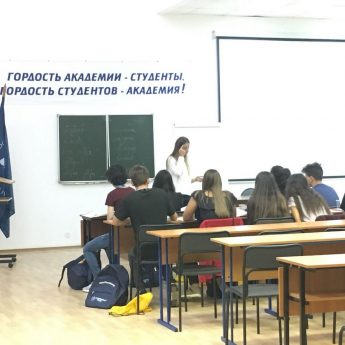 Foto Russia Mosca 2018 // Turno Unico Giorno 2 - Giocamondo Study-MOSCA-TURNO-1-GIORNO-2-FOTO-9-345x345