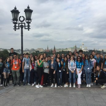 Foto Russia Mosca 2018 // Turno Unico Giorno 4 - Giocamondo Study-MOSCA-TURNO-1-GIORNO-4-FOTO-2-345x345
