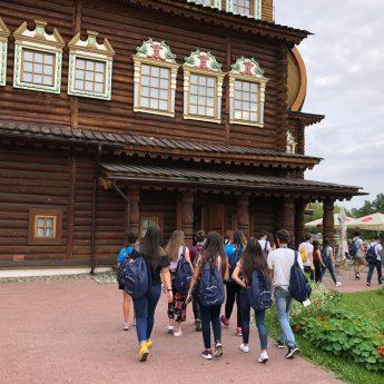 Foto Russia Mosca 2018 // Turno Unico Giorno 5 - Giocamondo Study-MOSCA-TURNO-1-GIORNO-5-FOTO-10-345x345