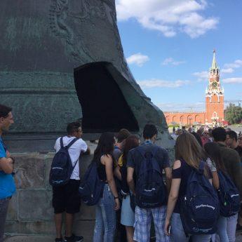 Foto Russia Mosca 2018 // Turno Unico Giorno 9 - Giocamondo Study-MOSCA-TURNO-1-GIORNO-9-FOTO-5-345x345