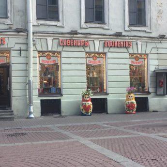 Foto Russia San Pietroburgo 2018 // Turno Unico Giorno 6 - Giocamondo Study-San-Pietroburgo-Turno-Unico-Giorno-604-345x345