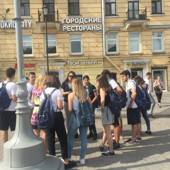 Foto Russia San Pietroburgo 2018 // Turno Unico Giorno 6 - Giocamondo Study-San-Pietroburgo-Turno-Unico-Giorno-606-345x345