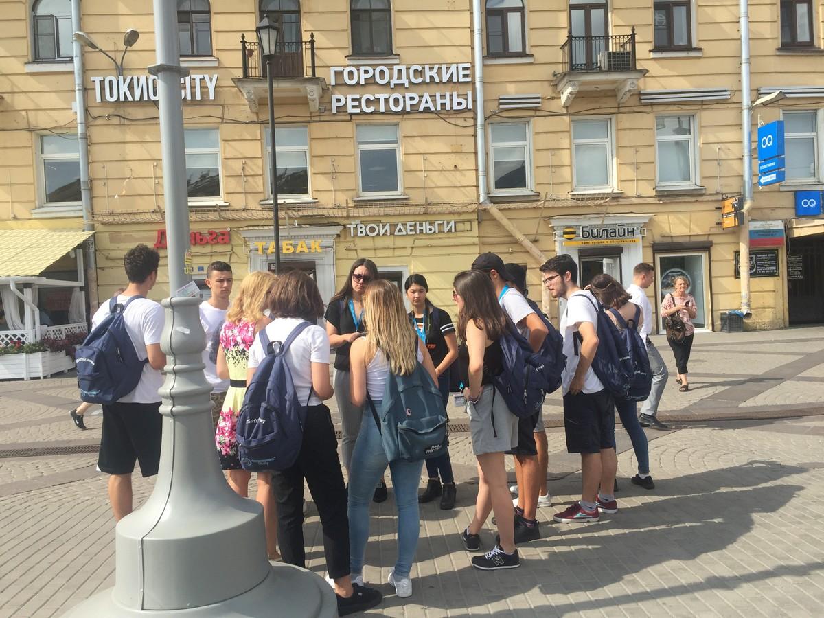 Foto del 27-07-2018 Archivi - Giocamondo Study-San-Pietroburgo-Turno-Unico-Giorno-606