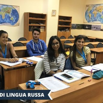 Vacanza Studio a Mosca RUSSIA conforme Estate INPSieme | Università di MOSCA-Vacanza-Studio-INPSieme-2020-Russia-10-345x345