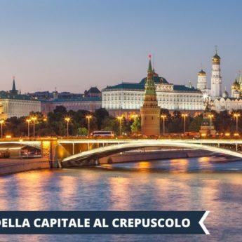 Vacanza Studio a Mosca RUSSIA conforme Estate INPSieme | Università di MOSCA-Vacanza-Studio-INPSieme-2020-Russia-2-345x345