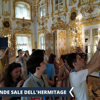 Vacanza Studio RUSSIA conforme Estate INPSieme   SAN PIETROBURGO - CULTURAL EXPERIENCE-Vacanza-Studio-INPSieme-2020-Russia-3-1-345x345