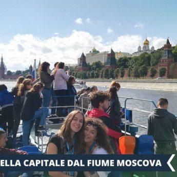 Vacanza Studio a Mosca RUSSIA conforme Estate INPSieme | Università di MOSCA-Vacanza-Studio-INPSieme-2020-Russia-3-345x345