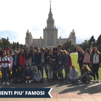Vacanza Studio a Mosca RUSSIA conforme Estate INPSieme | Università di MOSCA-Vacanza-Studio-INPSieme-2020-Russia-4-345x345
