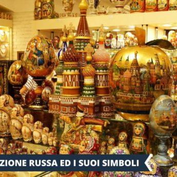 Vacanza Studio a Mosca RUSSIA conforme Estate INPSieme | Università di MOSCA-Vacanza-Studio-INPSieme-2020-Russia-5-345x345