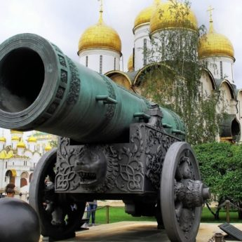 Vacanza Studio a Mosca RUSSIA conforme Estate INPSieme | Università di MOSCA-Vacanza-Studio-INPSieme-2020-Russia-7-345x345