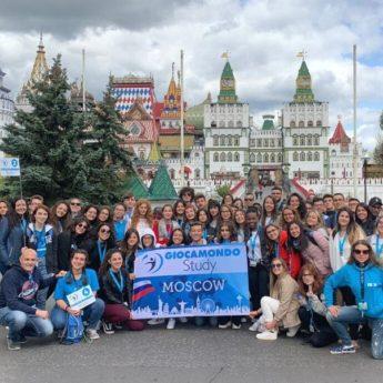 Vacanza Studio a Mosca RUSSIA conforme Estate INPSieme | Università di MOSCA-Vacanza-Studio-INPSieme-2020-Russia-9-345x345