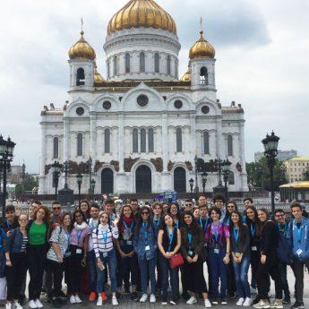 Vacanza Studio a Mosca RUSSIA conforme Estate INPSieme | Università di MOSCA-Vacanze-Studio-Mosca-Inpsieme-15-345x345
