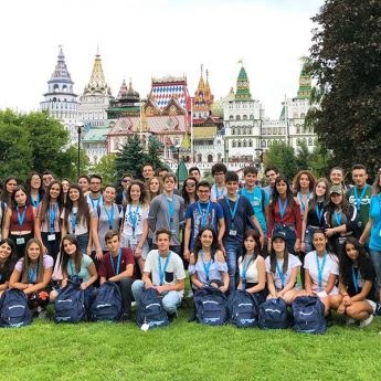 Vacanza Studio a Mosca RUSSIA conforme Estate INPSieme | Università di MOSCA-Vacanze-Studio-Mosca-Inpsieme-17-345x345