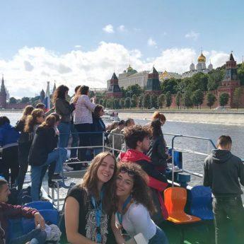 Vacanza Studio a Mosca RUSSIA conforme Estate INPSieme | Università di MOSCA-Vacanze-Studio-Mosca-Inpsieme-6-345x345