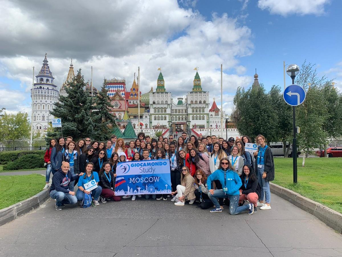 Russia Archivi - Giocamondo Study-MOSCA-TURNO-UNICO-GIORNO10-FOTO10