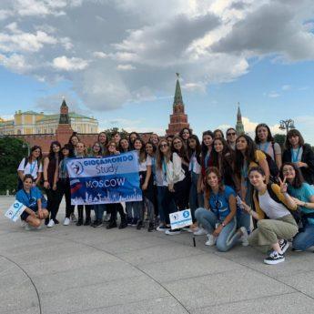 Mosca Archivi - Giocamondo Study-MOSCA-TURNO-UNICO-GIORNO2-FOTO9-345x345