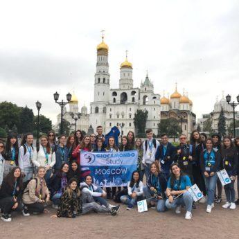 Mosca Archivi - Giocamondo Study-MOSCA-TURNO-UNICO-GIORNO3-FOTO5-345x345