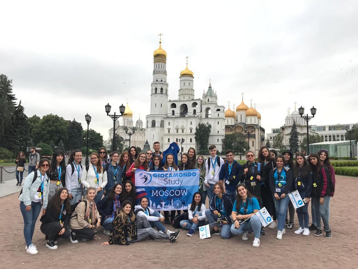 Russia Archivi - Giocamondo Study-MOSCA-TURNO-UNICO-GIORNO3-FOTO5