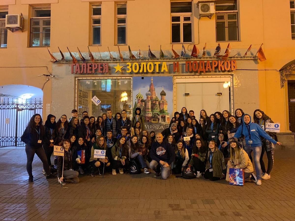 Russia Archivi - Giocamondo Study-MOSCA-TURNO-UNICO-GIORNO9-FOTO6