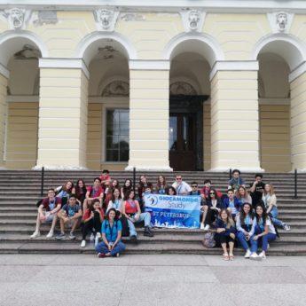 San Pietroburgo Archivi - Giocamondo Study-SAN-PIETROBURGO-TURNO-UNICO-GIORNO-5-345x345
