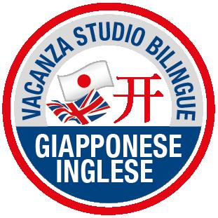 Il corso sarà di lingua Giapponese, ma le attività saranno in lingua inglese, avrete così modo di apporfondire ben 2 lingue!