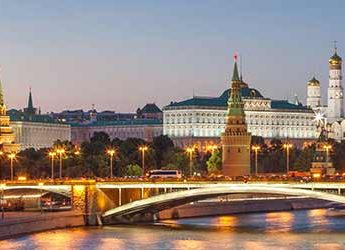 Anteprima Vacanza Studio in Russia conformi Estate Inpsieme 2020-vacanze-studio-2020-1-2-345x250