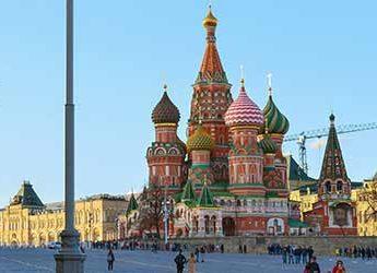 Anteprima Vacanza Studio in Russia conformi Estate Inpsieme 2020-vacanze-studio-2020-2-2-345x250