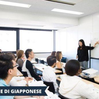 Vacanza Studio Osaka GIAPPONE conforme Estate INPSieme | UN ESCLUSIVO VIAGGIO NEL PAESE DEL SOL LEVANTE-Vacanza-Studio-INPSieme-2020-Giappone-10-345x345