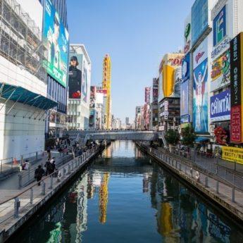 Vacanza Studio Osaka GIAPPONE conforme Estate INPSieme | UN ESCLUSIVO VIAGGIO NEL PAESE DEL SOL LEVANTE-Vacanza-Studio-INPSieme-2020-Giappone-4-345x345