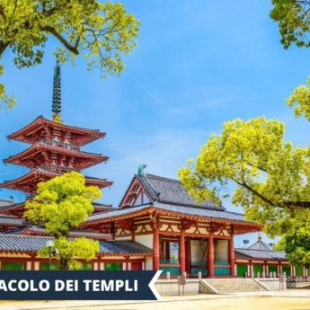 Vacanza Studio Osaka GIAPPONE conforme Estate INPSieme | UN ESCLUSIVO VIAGGIO NEL PAESE DEL SOL LEVANTE-Vacanza-Studio-INPSieme-2020-Giappone-6-345x345