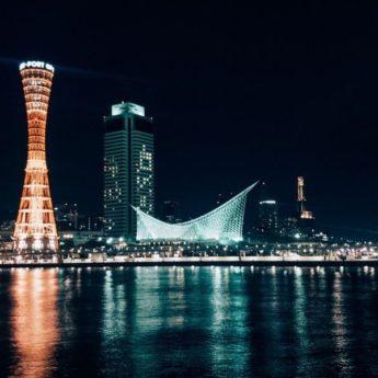 Vacanza Studio Osaka GIAPPONE conforme Estate INPSieme | UN ESCLUSIVO VIAGGIO NEL PAESE DEL SOL LEVANTE-Vacanza-Studio-INPSieme-2020-Giappone-9-345x345