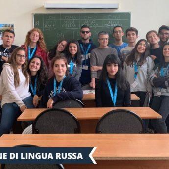 Vacanza Studio a Mosca RUSSIA conforme Estate INPSieme | MOSCA + SAN PIETROBURGO-Vacanza-Studio-INPSieme-2020-Russia-10-345x345