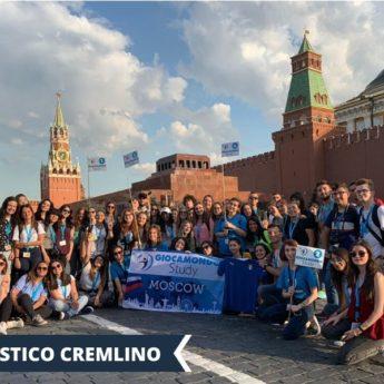 Vacanza Studio a Mosca RUSSIA conforme Estate INPSieme | MOSCA + SAN PIETROBURGO-Vacanza-Studio-INPSieme-2020-Russia-3-345x345