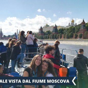 Vacanza Studio a Mosca RUSSIA conforme Estate INPSieme | MOSCA + SAN PIETROBURGO-Vacanza-Studio-INPSieme-2020-Russia-7-345x345