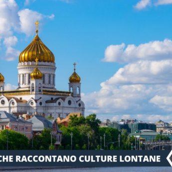 Vacanza Studio a Mosca RUSSIA conforme Estate INPSieme | MOSCA + SAN PIETROBURGO-Vacanza-Studio-INPSieme-2020-Russia-8-345x345