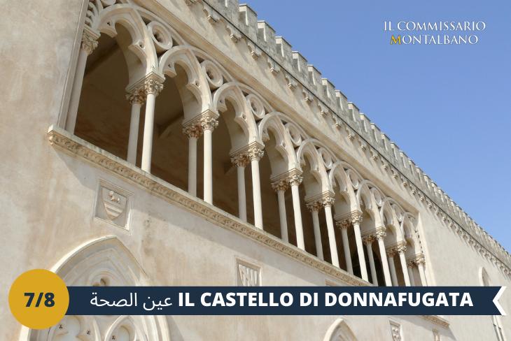 """Fiore all'occhiello siciliano, il Castello di Donnafugata (ingresso incluso) è una magnifica dimora nobiliare ottocentesca immersa nella campagna ragusana, a soli 15 chilometri dalla città di Ragusa. Fin dall'arrivo noteremo la sua sontuosità: circondata da un parco di otto ettari, l'edificio si estende per oltre 2500 metri quadrati, si dispone su 3 piani e conta oltre 120 stanze, di cui solo una ventina visitabili ad oggi. Ai nostri giorni il castello è famoso perchè è stato utilizzato in diversi set cinematografici e televisivi, per esempio rappresenta la casa del ex-mafioso Balduccio Sinagra in """"Il Commissario Montalbano"""". (ESCURSIONE MEZZA GIORNATA)"""