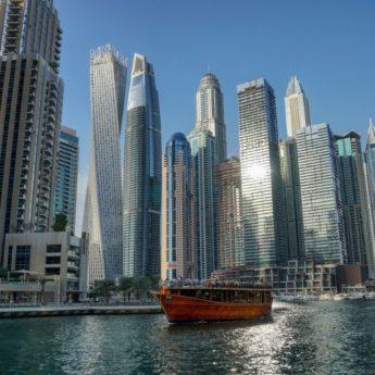 DUBAI: AMITY UNIVERSITY, UNA VACANZA STUDIO DA RECORD NEGLI EMIRATES - Giocamondo Study-2-3-345x345