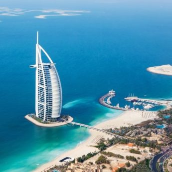 DUBAI: AMITY UNIVERSITY EMIRATES EXPERIENCE - Giocamondo Study-4-6-345x345