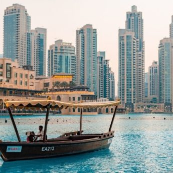 DUBAI: AMITY UNIVERSITY EMIRATES EXPERIENCE - Giocamondo Study-6-5-345x345
