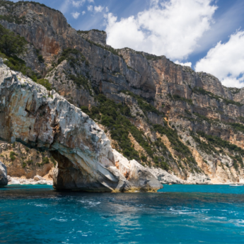ITALIA - SARDEGNA: LE SPIAGGE PIU' BELLE + LA CORSICA - Giocamondo Study-7-15-345x345