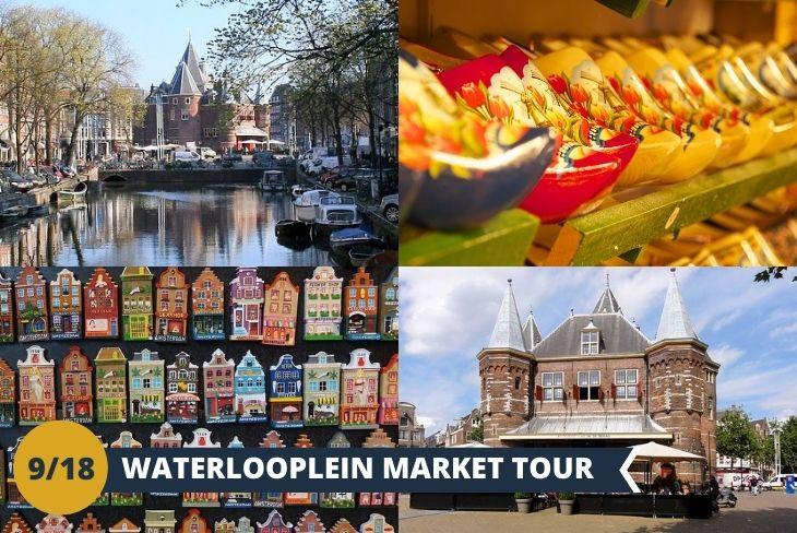 """WATERLOOPLEIN MARKET TOUR. Un tour della città che vi porterà accanto all'imponente Chiesa Vecchia, in olandese """"OUDE KERK"""",  la chiesa più antica di Amsterdam, per poi scoprire Il quartiere di NIEUWMARKT che con il suo mercato giornaliero di pezzi di antiquariato è uno dei centri più frequentati della città. Il tour continuerà passeggiando accanto alla casa di Rembrandt per arrivare a WATERLOOPLEIN MARKET,  il mercato delle pulci più famoso di Amsterdam. Una tappa imperdibile per un mercato che si sviluppa tutti i giorni  con 300 stand lungo due canali del fiume Amstel. (escursione di mezza giornata)"""