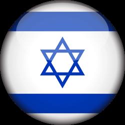 Fogli di convocazione di viaggio Vacanze Studio all'estero | Giocamondo Study-Bandiera-Israele-5