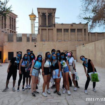 Dubai Archivi - Giocamondo Study-DUBAI-AMITY-TURNO-A-GIORNO-11-1-345x345