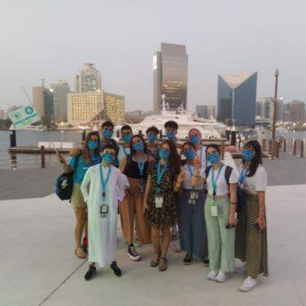 Dubai Archivi - Giocamondo Study-DUBAI-AMITY-TURNO1-GIORNO6-8-345x345