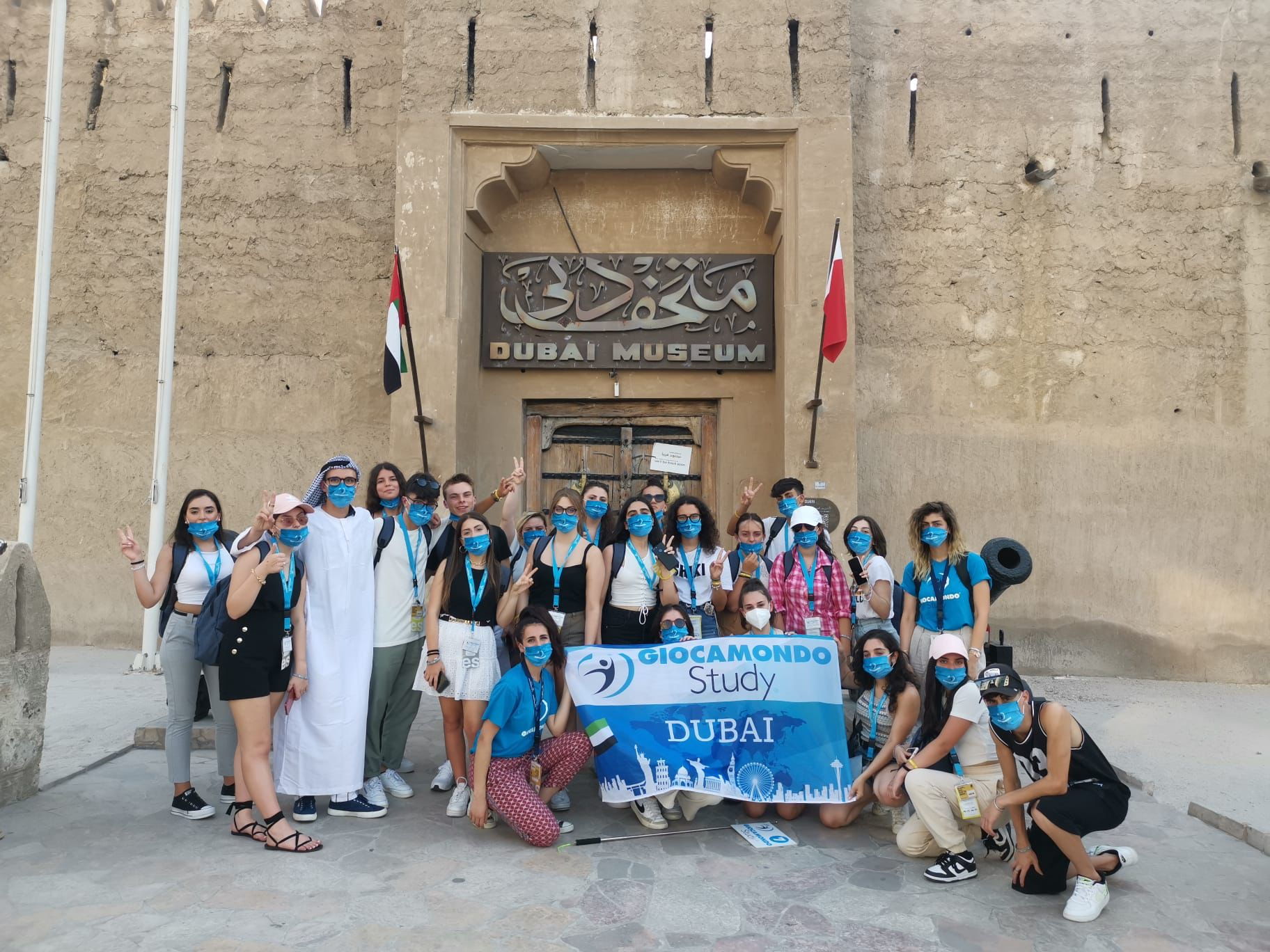 Emirati Arabi Archivi - Giocamondo Study-WhatsApp-Image-2021-07-09-at-08.53.31-3