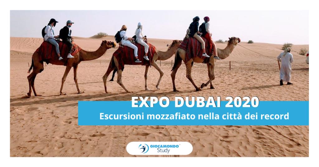 Expo Dubai 2020 e Giocamondo Study: un'immersione tra curiosità, tour ed escursioni-GS-Grafiche-blog-DEM-1-1024x538