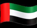 Bandiera Dubai